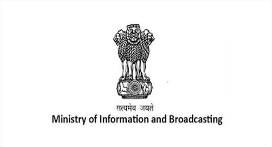 #Ministry of #Information and #Broadcasting takes #cognizance of #webseries #Tandav; seeks clarification from #officials of #AmazonPrime regarding it #webseries #webstagram #prime #politics