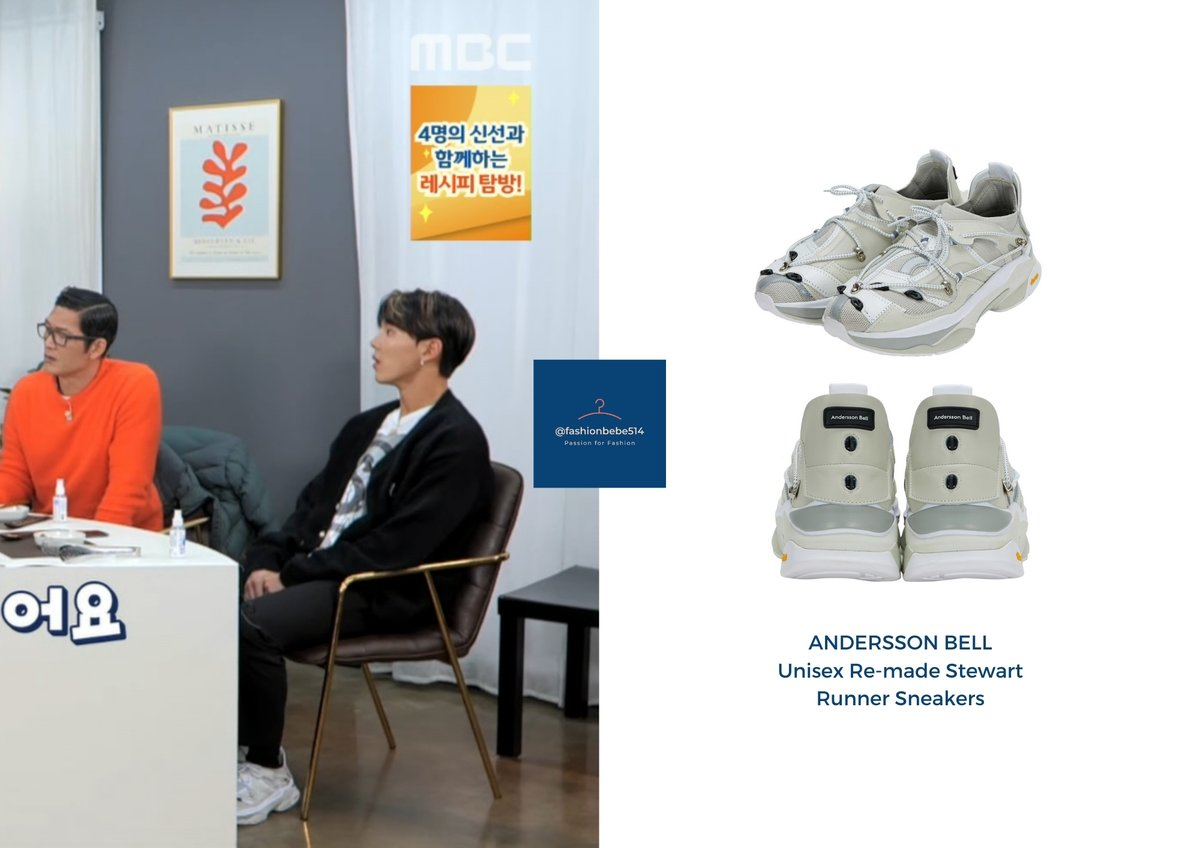 🐻 210116 'Hungry for Delivery? Just Order It' Ep. 1  ⭐️ Andersson Bell Stewart Runner Sneakers   Would you believe us if we told you Shownu and this show made us eat 2 dinners? 😂   #Shownu_Fashionbebe #SHOWNU #셔누 @OfficialMonstaX #MONSTA_X #MONSTAX