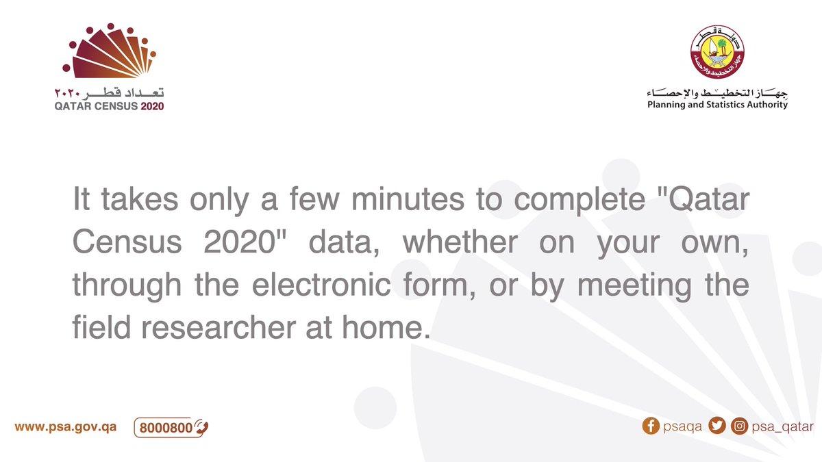 For registration :   #Census2020 #QatarCensus2020 #جهاز_التخطيط_والإحصاء #PSA