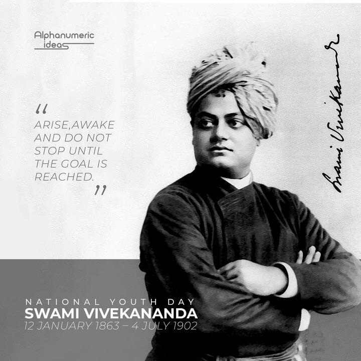 You have to grow from the inside out. None can teach you, none can make you spiritual. There is no other teacher but your own soul. Swami Vivekananda!  #SwamiVivekanandJayanti #YouthDay #DigitalYouth #DigitalNation #DigitalMarketing #Alphanumeric #AlphanumericIdeas