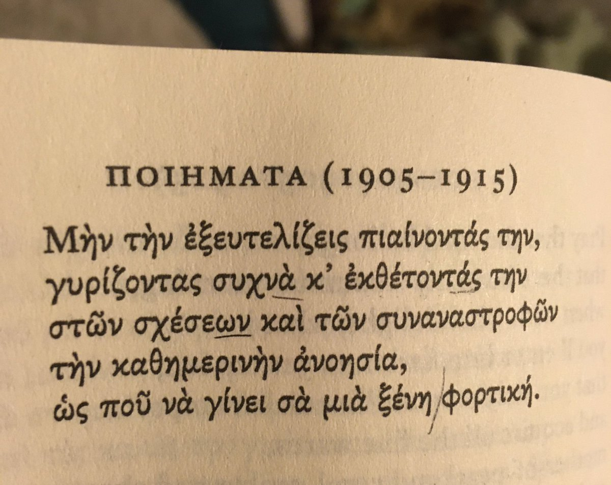 Now I must say thank you to my friend @Epinicion who had suggested reading Kavafis/ Καβάφης   Dear Ian I will bless you forever for that suggestion. https://t.co/7EOEY3XLd1