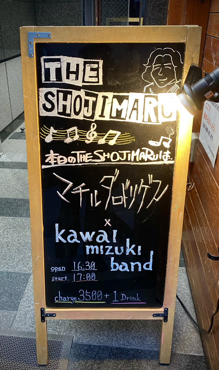 昨日はこちらでした はぃ♪  #tokyocameraclub  #livephoto #streetphoto #portrait #TokyoStreetGallery #photography #streetphotography #fujifilmxt20 #xf50mmf2 #fujifilm_xseries #ファインダー越しの世界  #左眼の瞬間
