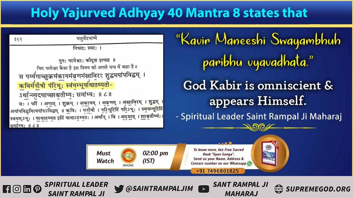 "Holy Yajurved Adhyay 40 Mantra 8 states that      ""Kavir Maneeshi Swayambhuh  paribhu vyavadhata.""  God Kabir is omniscient & appears Himself. - Spiritual Leader Saint Rampal Ji Maharaj #MondayMotivation #GodMorningMonday"