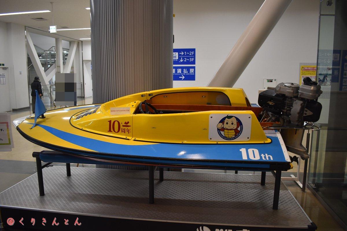 ボート 丸亀