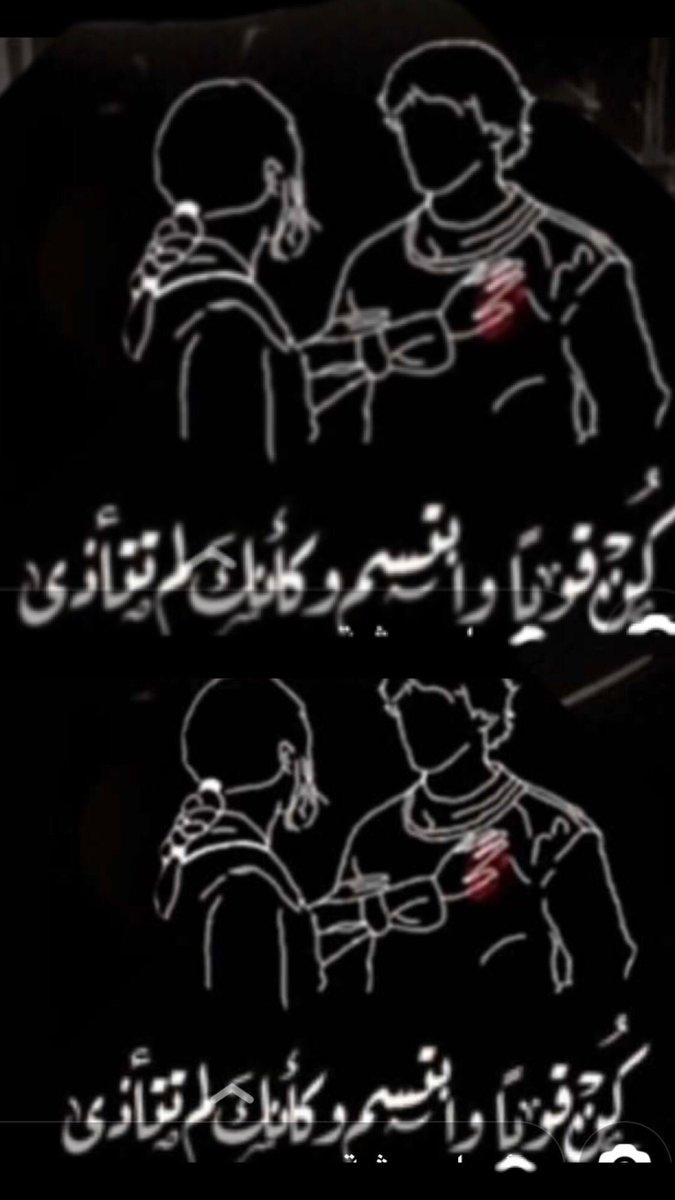 مجموعة صور لل شعر عتاب صديق قوي تويتر