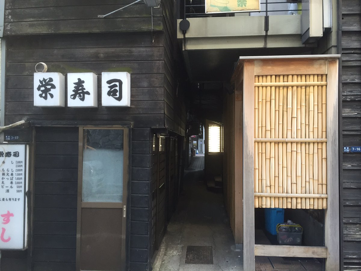 Maybe the narrowest back alley in Ginza?😀 #Ginza