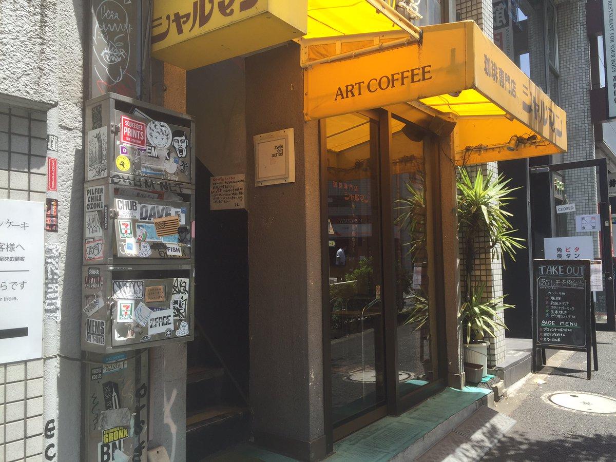 One of many tiny coffee shops in Shibuya💛 #photography