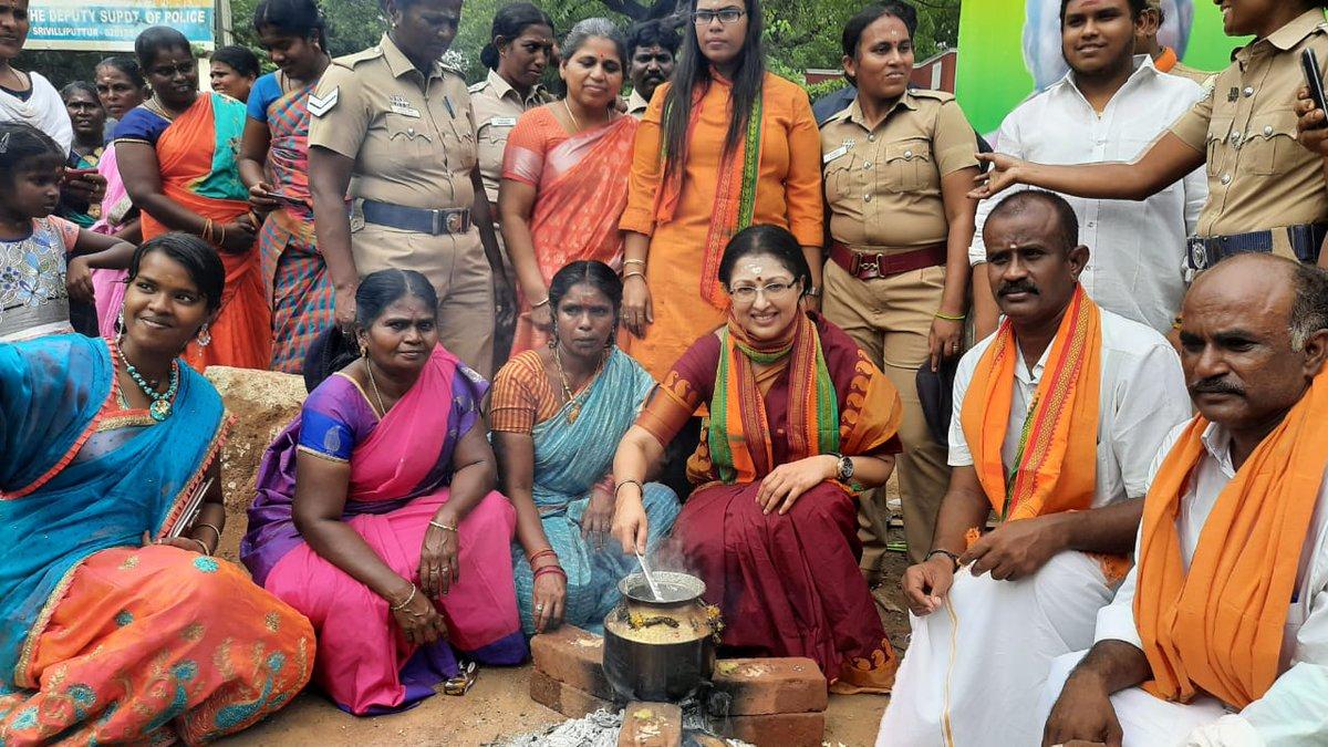Delighted to share our Heartwarming & Joyous Pongal celebrations!#NammaOoruPongal #srivilliputhur #virudhunagar @BJP4India @BJP4TamilNadu @JPNadda @CTRavi_BJP @sudhakarreddys @Murugan_TNBJP https://t.co/FF1f8OxQVA