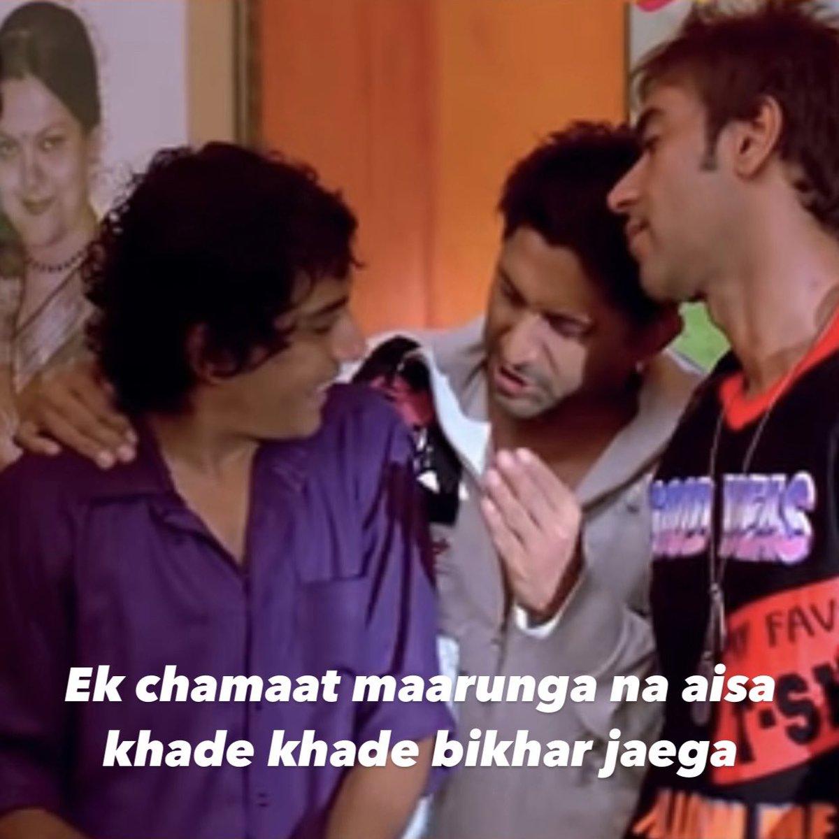 Ashwin to paine :