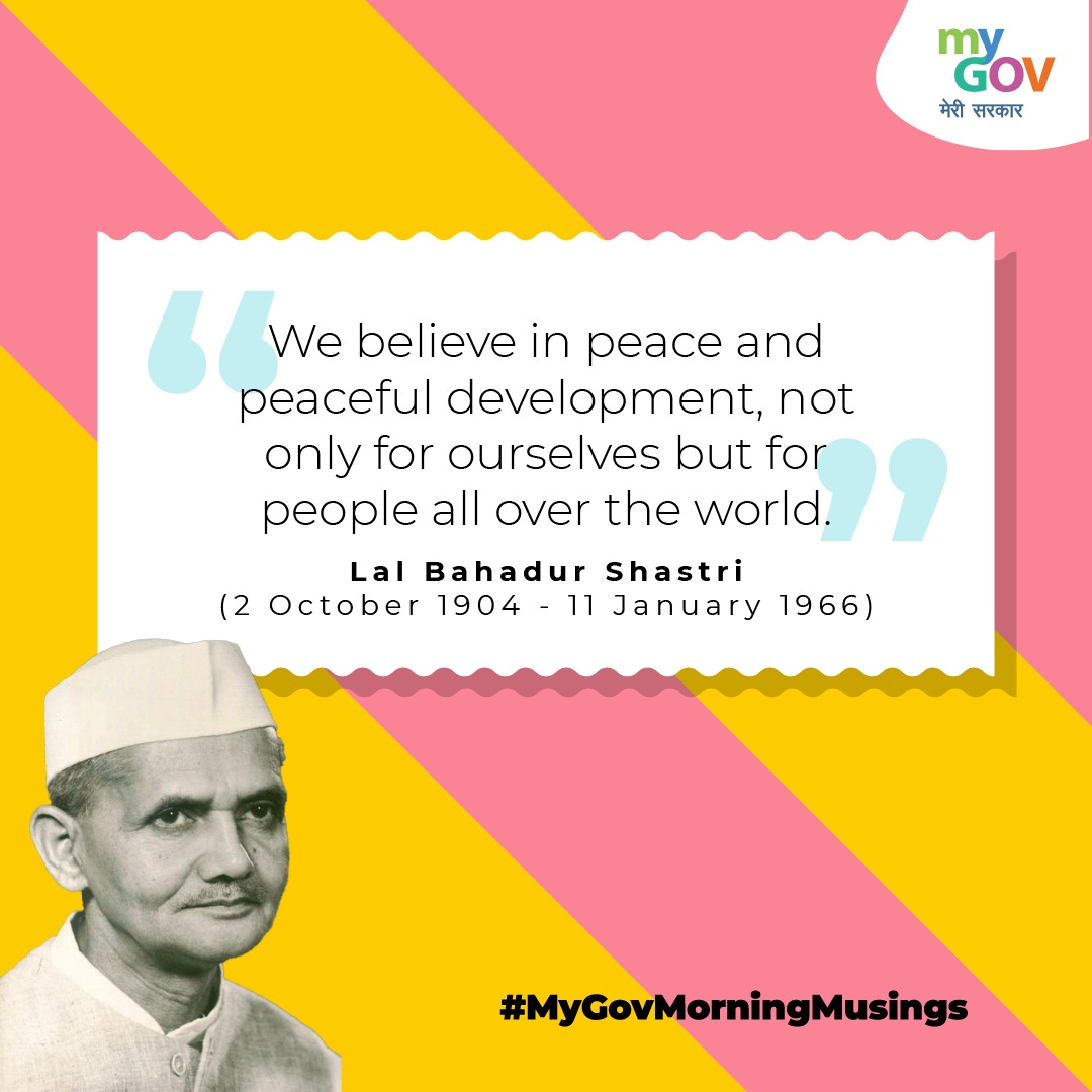 Salute to the former Prime Minister, Lal Bahadur Shastri on his death anniversary, the symbol of simplicity, honesty, hard work and integrity. #MyGovMorningMusings #LalBahadurShastri