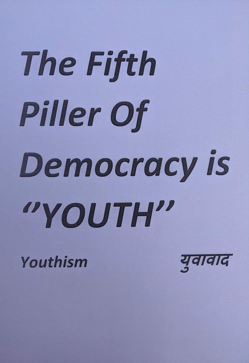 @ArvindKejriwal #युवावाद