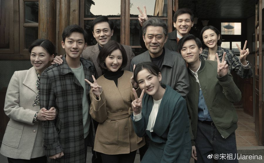 im looking forward to #TheBond the most!🤗 only with the synopsis and the cast already make me think this is gonna be wonderful drama that make me crying every episode 🥺