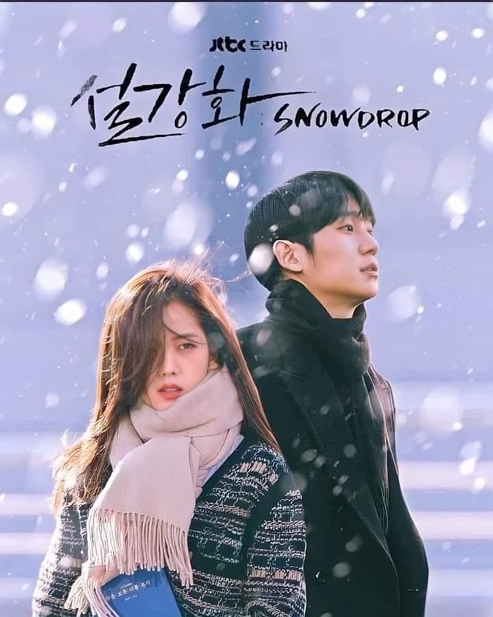 """Internauții reacționează la teaserul dramei """"Snowdrop"""" de pe JTBC"""