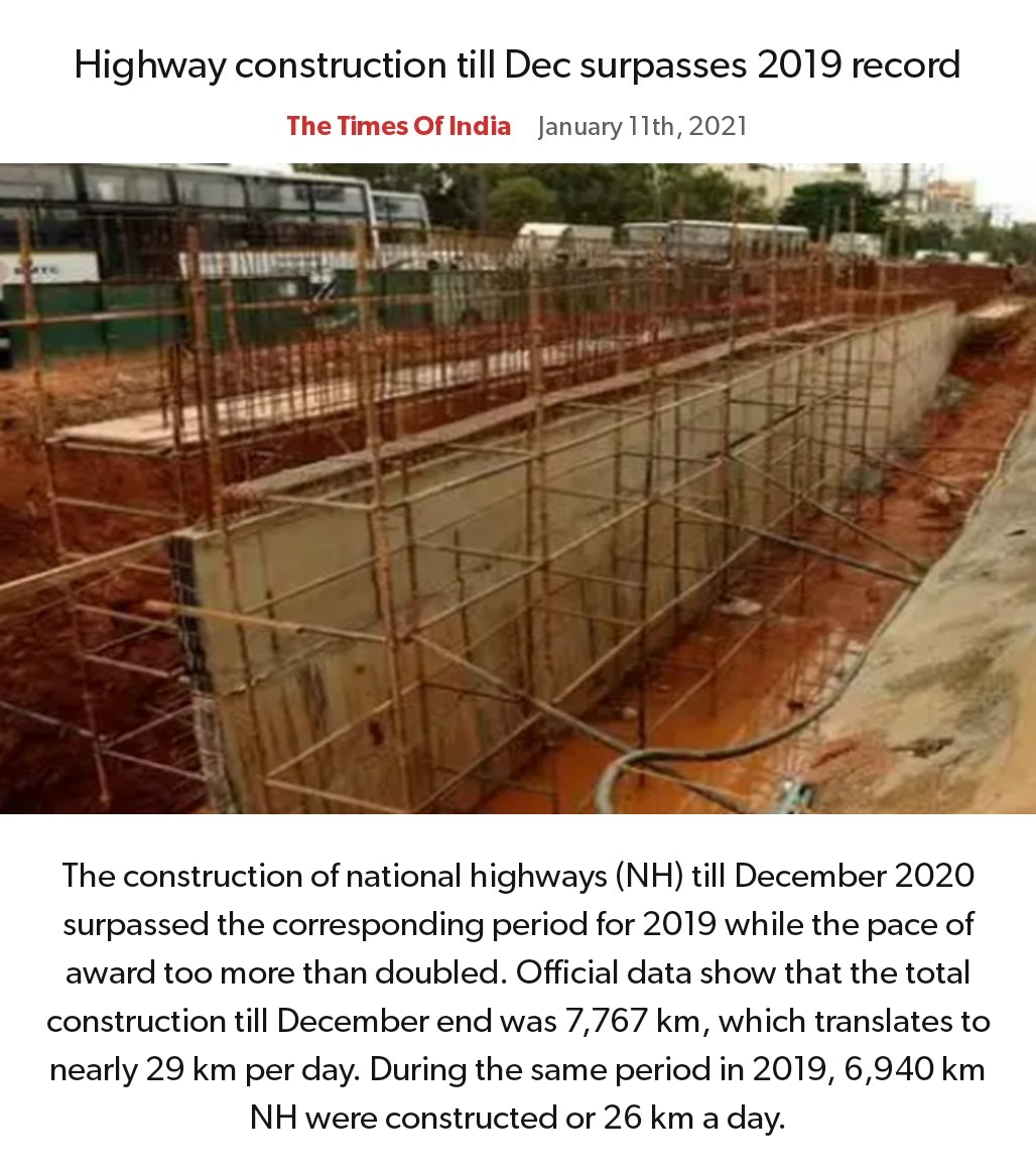 Highway construction till Dec surpasses 2019 record https://t.co/Vw8XDFJJSX   via NaMo App https://t.co/hXxnC8gkjg