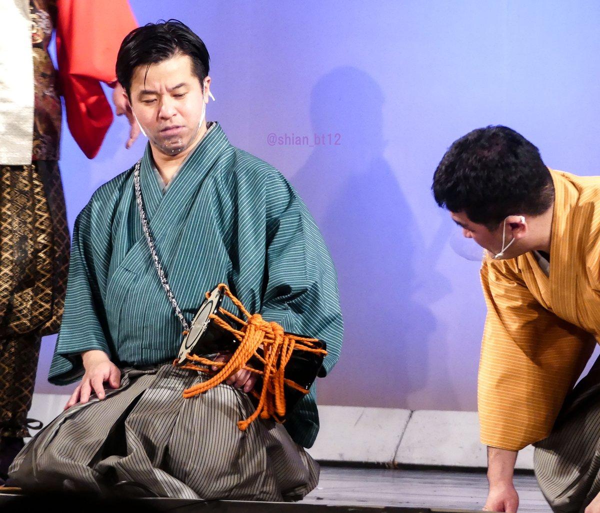 達矢 三島 盗撮犯に間違われた…すゑひろがりず・三島が悲しすぎる過去を明かす