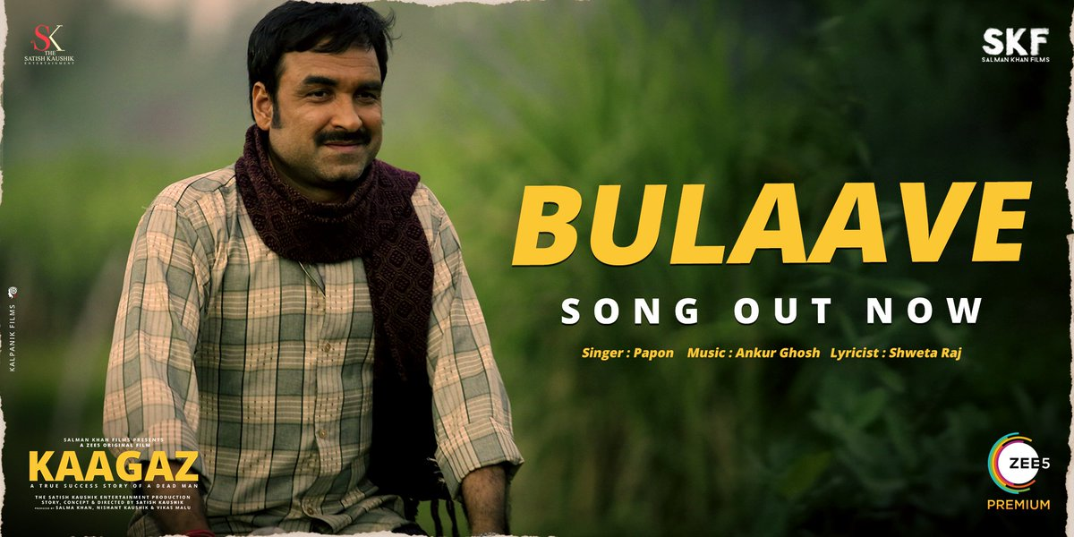 The soul - stirring, #Bulaave from 'Kaagaz' serenades you through the simple joys of life.  Listen to the song in the voice of Papon.    @tripathiipankaj @satishkaushik2 @gajjarmonal @TheAmarUpadhyay @Nishantkaushikk #MitaVashisht @paponmusic #AnkurGhosh