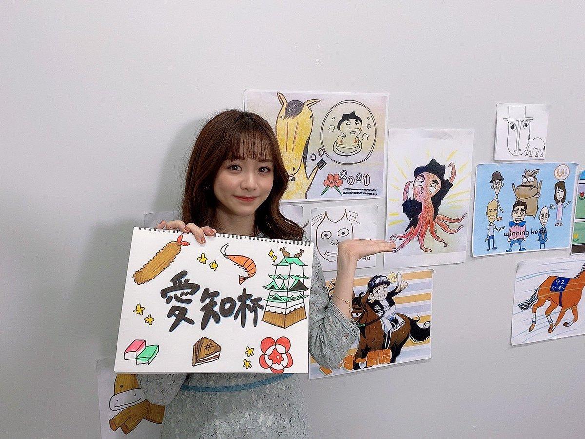 森 香澄 テレビ 東京