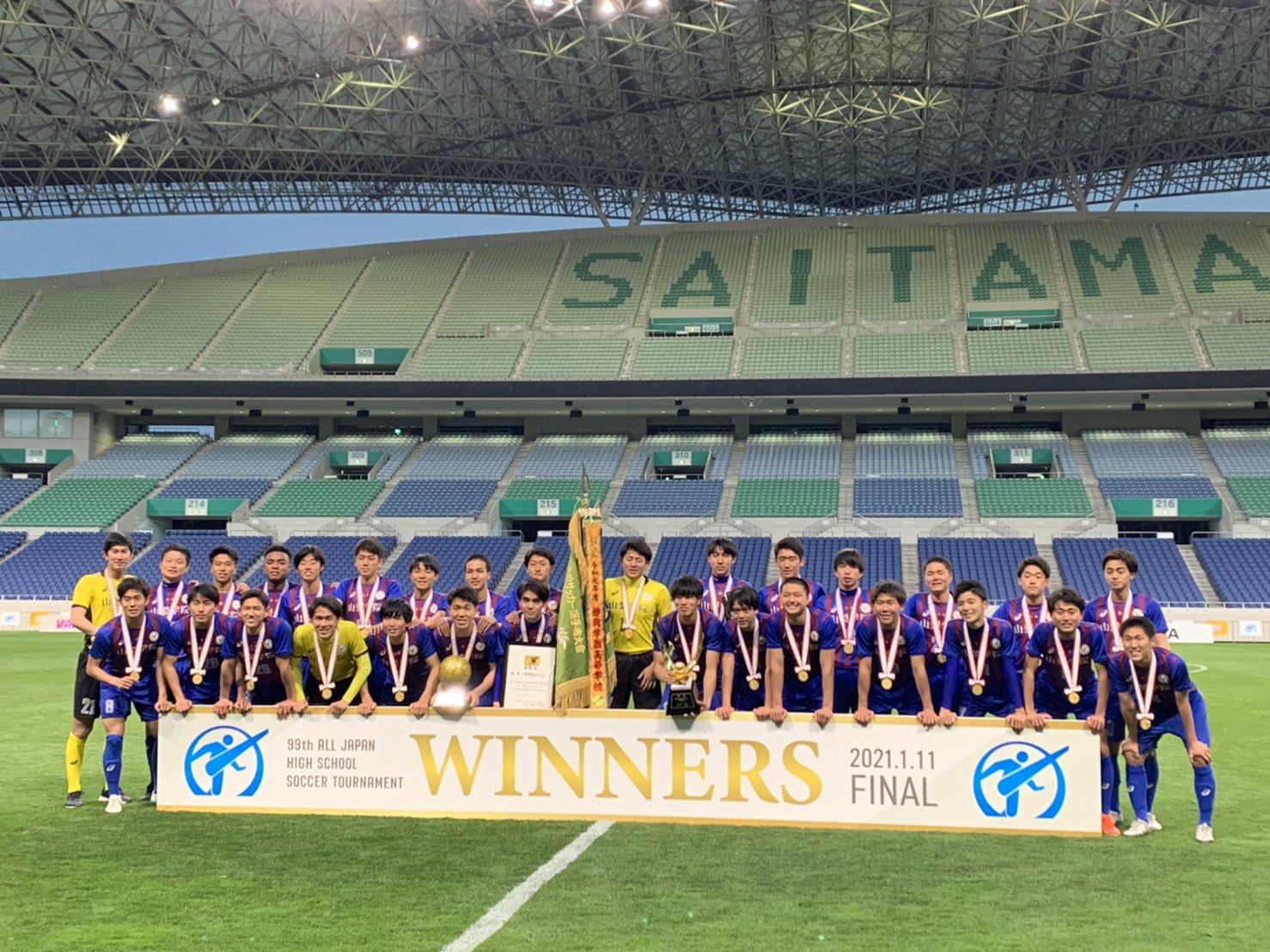 画像,日本一取りました!!!3年間支えてくれた方々、選手権を無事行ってくれた方々のおかげで優勝することが出来ました。この仲間とサッカー出来て最高です。 https:/…