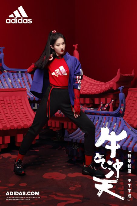โฆษณา Adidas  ErcZ63sVoAM-Wjv?format=jpg&name=small