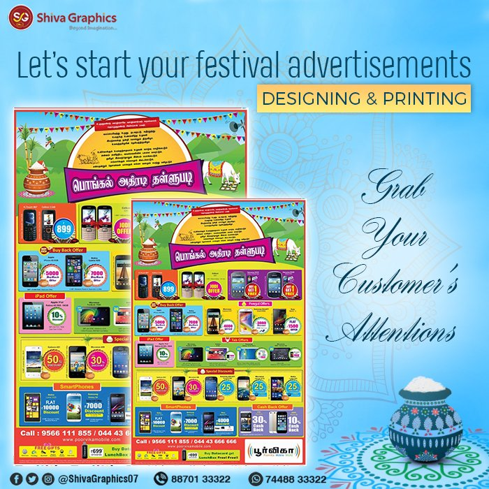 Let's start your festival advertisements and grab your customer's attention. . . DM/Make an order through +91 7448833322 Shiva Graphics, Puducherry. . . #printing #designing #pongal #smartphone #poorvika #india #business #popularphoto #popularpic #graphics #design #SydneyTest
