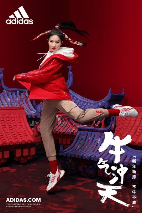 โฆษณา Adidas  ErcZ_CCVcAI68VE?format=jpg&name=small