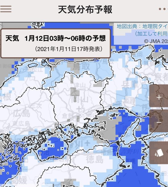 天気 香川 予報 県
