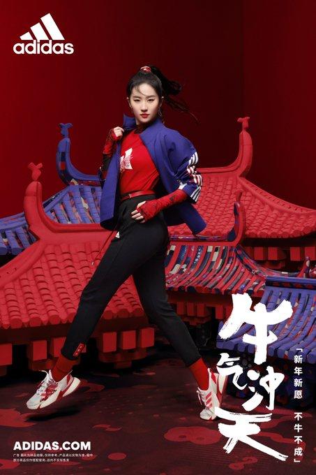 โฆษณา Adidas  ErcaBLHVQAsCmiF?format=jpg&name=small