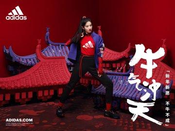 โฆษณา Adidas  ErcaIQTVEAEu5Mj?format=jpg&name=360x360