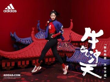 โฆษณา Adidas  ErcaKlJUcAE17VX?format=jpg&name=360x360