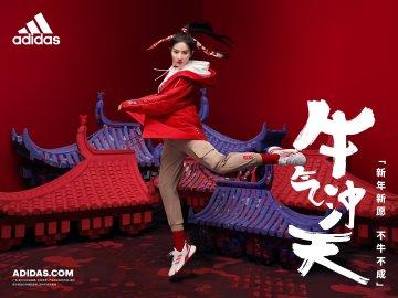 โฆษณา Adidas  ErcaOe0VkAECesz?format=jpg&name=360x360