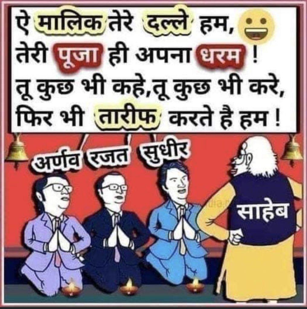 @PMOIndia
