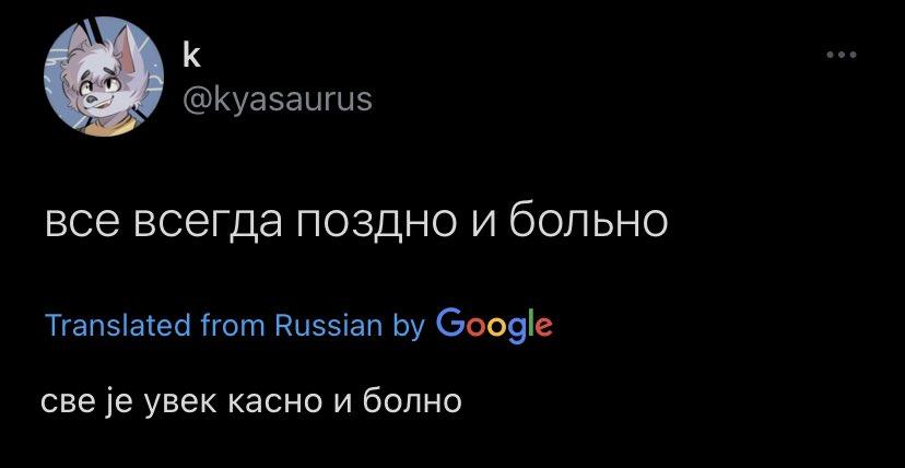 Russian תמונה ,Russian Twitter Trend : Most Popular Tweets