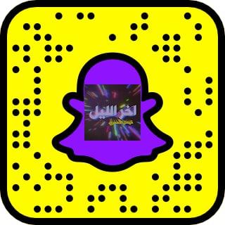 """هل اشتركت في برنامج Snapchat """"آخر الليل""""؟ الحلقة الأولى وصلت إلى 1.86 مليون مشاهدة في أقل من 24 ساعة! 🔥🔥 @Snapchat  #contentcreators #socialmedia #snapchat #askAlfan"""