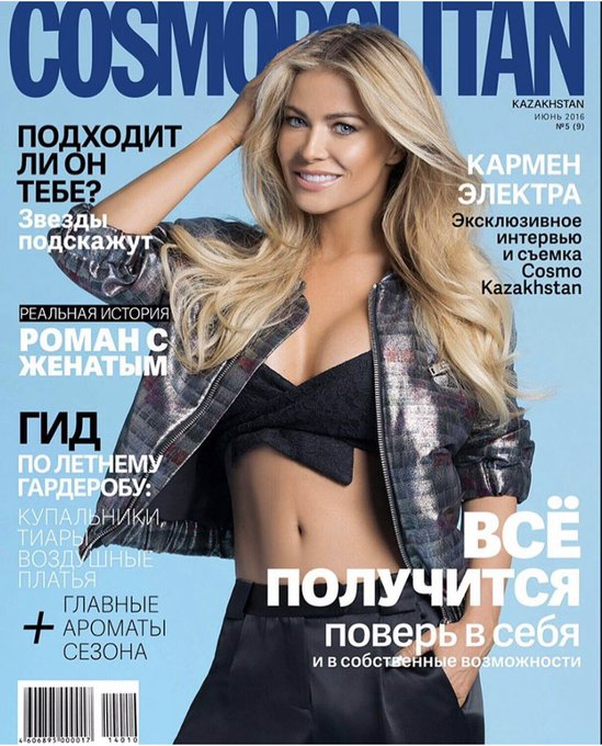 Love @Cosmopolitan #magazine 💙 help me find all the covers I've shot to this day worldwide 🙏 I'll tag