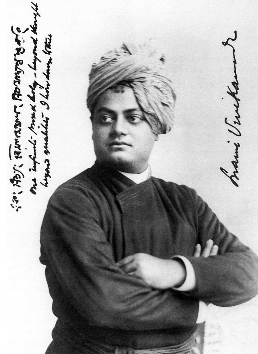 """""""You will be nearer to Heaven through football than through the study of the Gita."""" Swami Vivekananda, born on this day in 1863. He also once took 7 wickets representing Town Club in the 1880s. Incidentally, the most recent Town Club player to make it big is Mohammed Shami"""