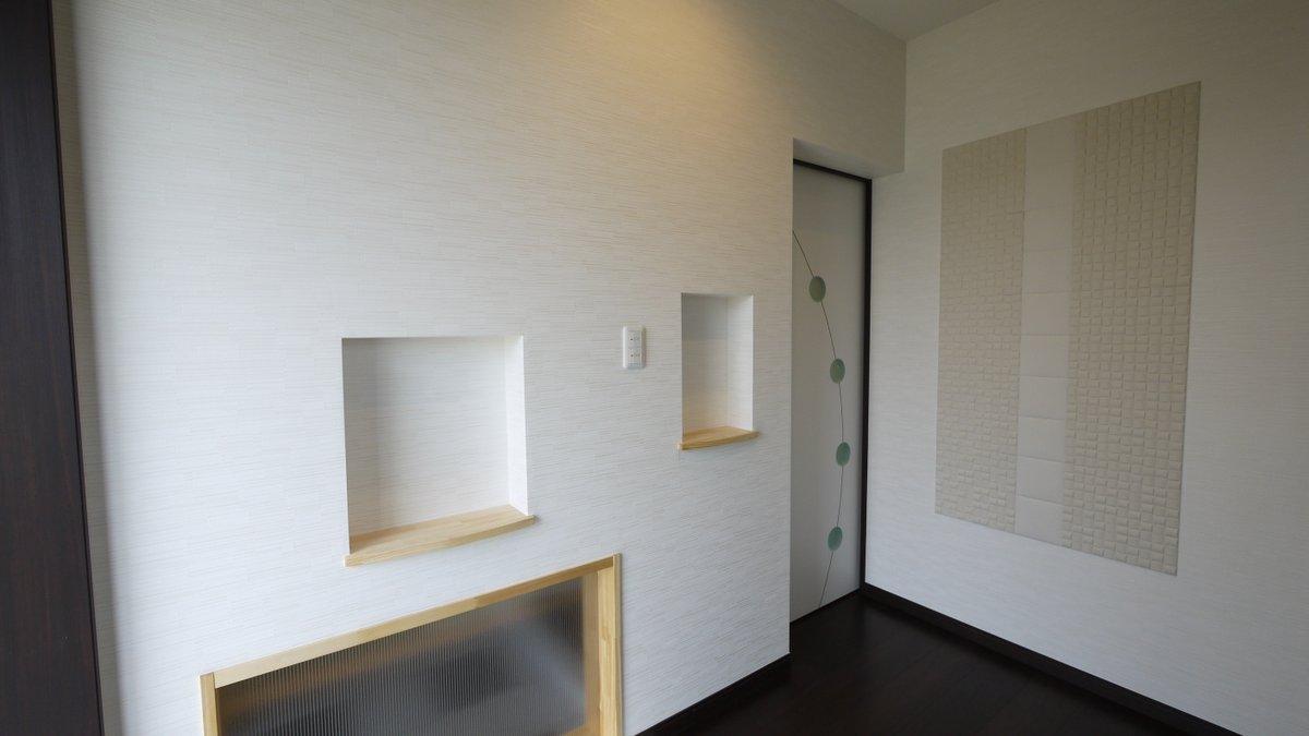 S様邸。デザインが光る玄関です👏 #いなばハウジング  #鳥取の家づくり  #マイホーム計画中の人と繋がりたい  #施工事例 #モデルハウス見学受付中 https://t.co/lRTgDIaK5i