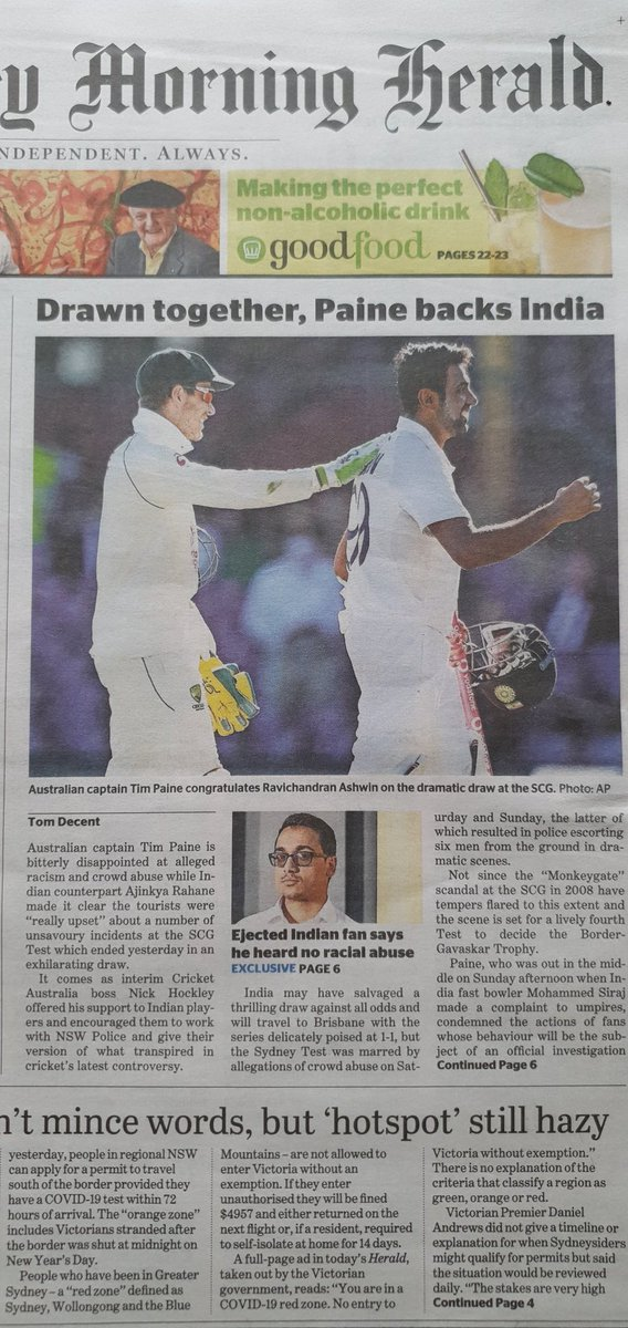 The front page of @smh focuses on Paine supporting India on the crowd abuse @scg , whilst the back page and sport pages focus on Indian achievements #INDvAUS #AUSvIND #INDvsAUS #AUSvINDtest #PinkTest #SCG