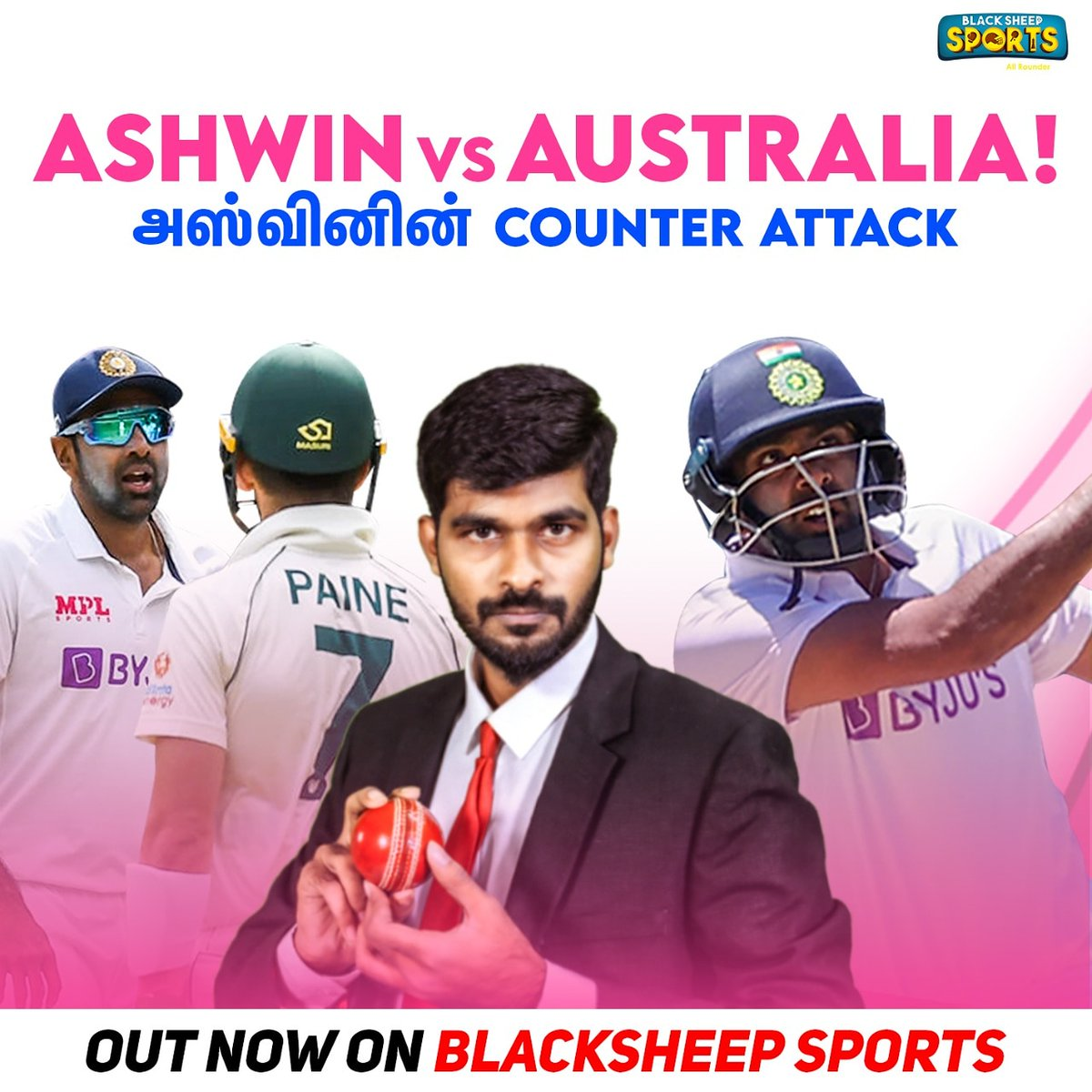 Special video about @ashwinravi99 's performance vs Australia in Test (Out Now).  Watch full video :   #ravichandranashwin #ashwin #indvsaus #ausvsind #indvaus #ausvind #pinktest #bordergavaskartrophy #blacksheepsports #blacksheep #cricanandha