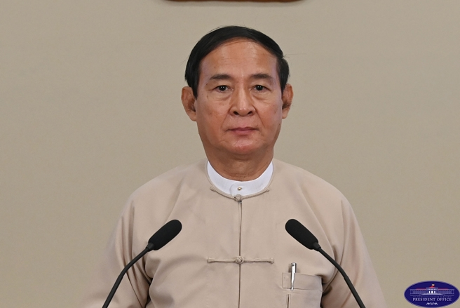 "PresidentOffice.mm on Twitter: ""2021 New Year Message from President U Win  Myint Read More=>https://t.co/H5xYfa9BNT… """