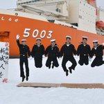 ある意味ではかなりの「 福男 」。人生で一度だけの成人式を「南極」で迎えた6人。