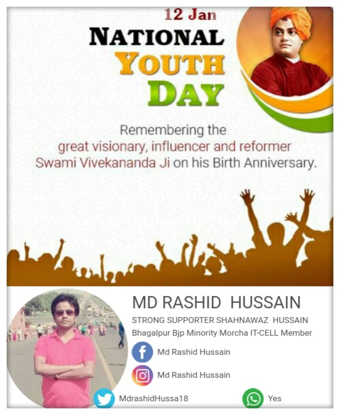 @PMOIndia On the occasion of National Youth Day , I invite my youngbrothers,sisters,friends to be dedicated to the progress of the country and society.  My best wishes!