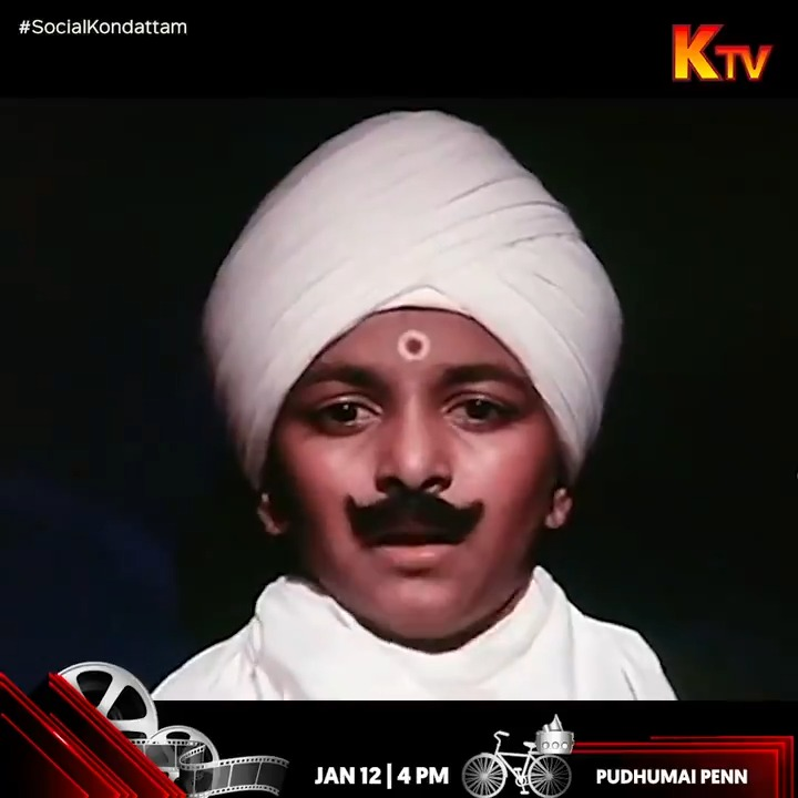 Story of a middle class home-maker's wanting to get rid of the social handcuffs and stands tall in the male-chauvinist society.  #PudhumaiPenn today at 4 PM on #KTV   #Revathy #BharathiRaja #SocialKondattam