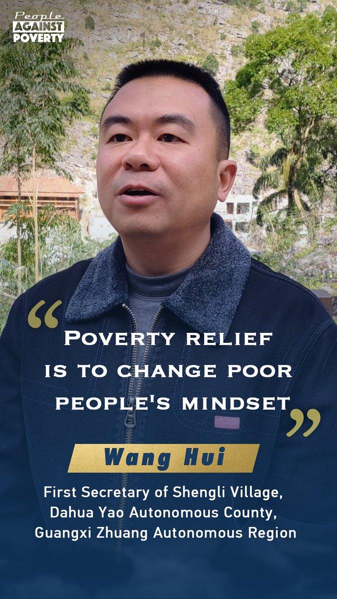 """Poverty relief is to change poor people's mindset"" #ZeroPoverty2020"
