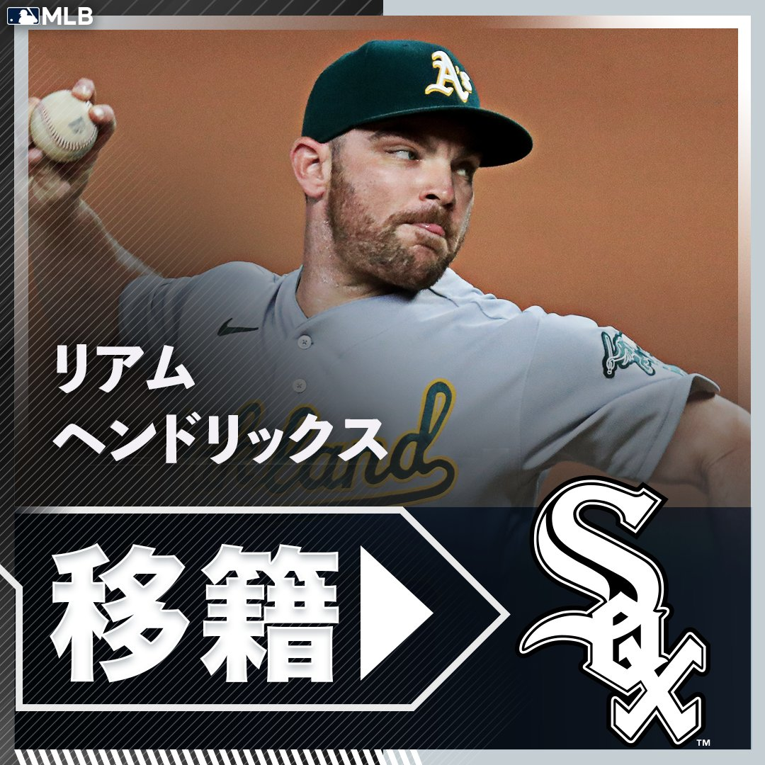 @MLBJapan's photo on White Sox