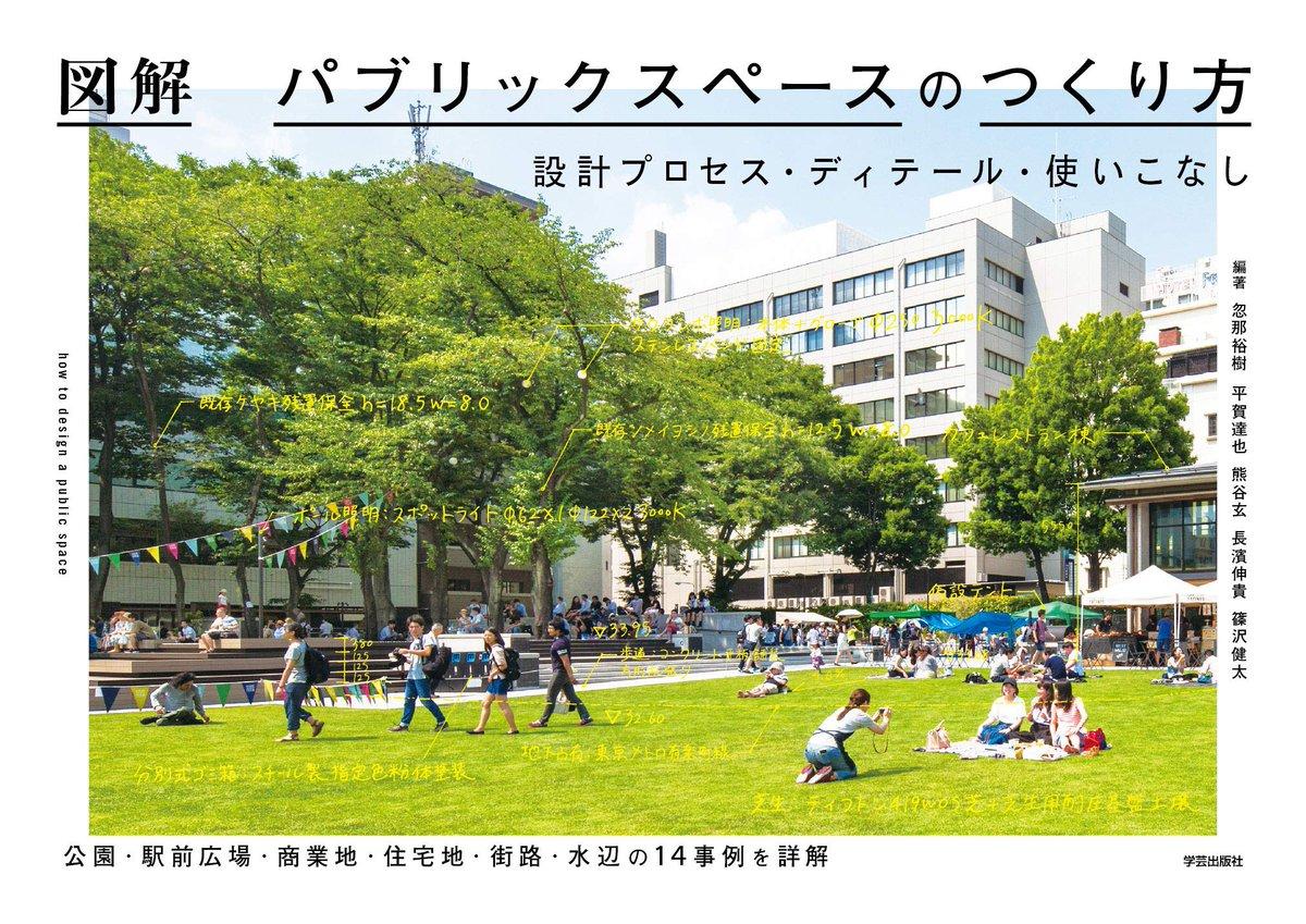 芸術 大学 神戸 工科