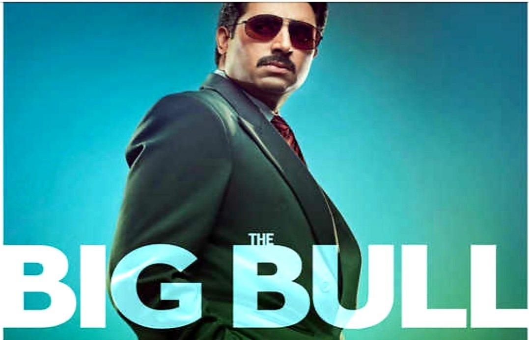 ROUND 1 : BULLS   #TheBigBull #BullsNation #MasterPongal #Bulls #nifty50 #tuesdaymotivations #Tatamotors #dlf