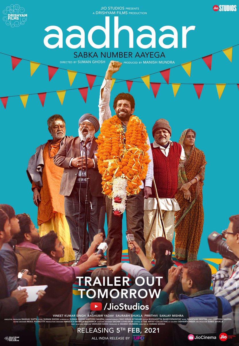 A celebration of naya Bharat.  Happy to share the poster of my upcoming film #Aadhaar a social dramedy produced by @DrishyamFilms @jiostudios @ManMundra dir by @SumanGhosh1530 🌟ing #Prrithvi @imsanjaimishra @saurabhshukla_s #raghubiryadav @IshteyakKhan9 In cinemas Feb 5th, 2021