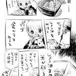みんなやりがち?海鮮丼に醤油多めにかけすぎ問題!