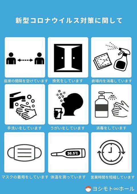 bomb_electroの画像