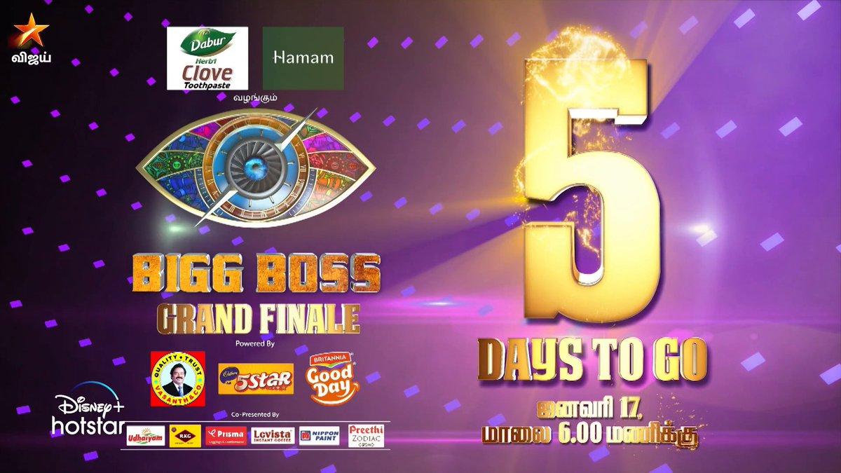 இன்னும் 5 நாட்களில் #GrandFinale!! #BiggBossTamil #BBTamilSeason4 #BiggBossTamil4 #5DaysToGo #VijayTelevision